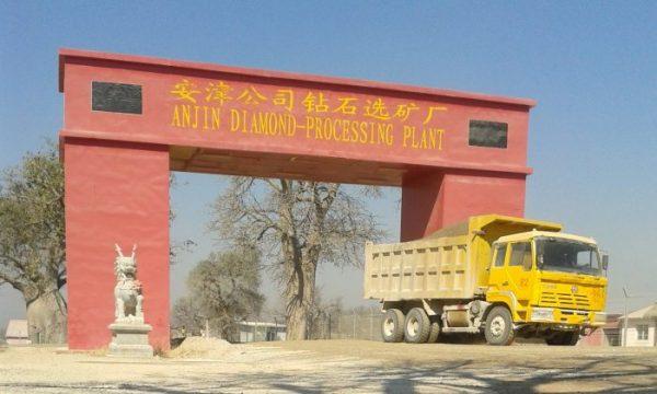 Anjin Diamond Mine